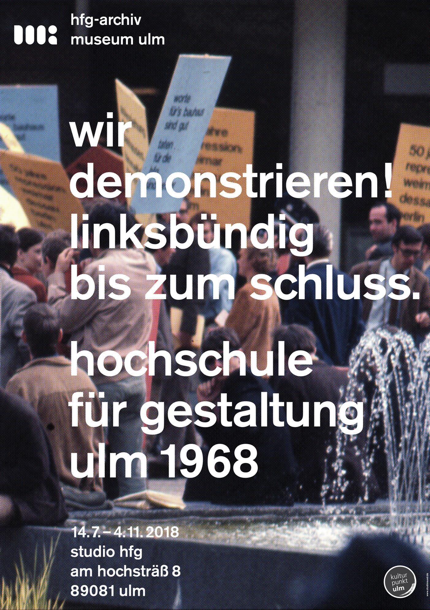 Ausstellungsplakat Wir demonsrieren! HfG-Archiv