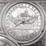 Christof Pleig_Astronomische Tischuhr (Detail), Ulm um 1625_Museum Ulm